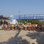 Χρήσιμες πληροφορίες σχετικά με τη συμμετοχή σας στον 35ο Μαραθώνιο Αθηνών δια μέσου του συλλόγου μας