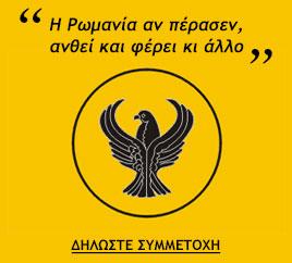 13/5/2018 1ος Αγώνας Δρόμου για τον Ποντιακό και Μικρασιατικό Ελληνισμό