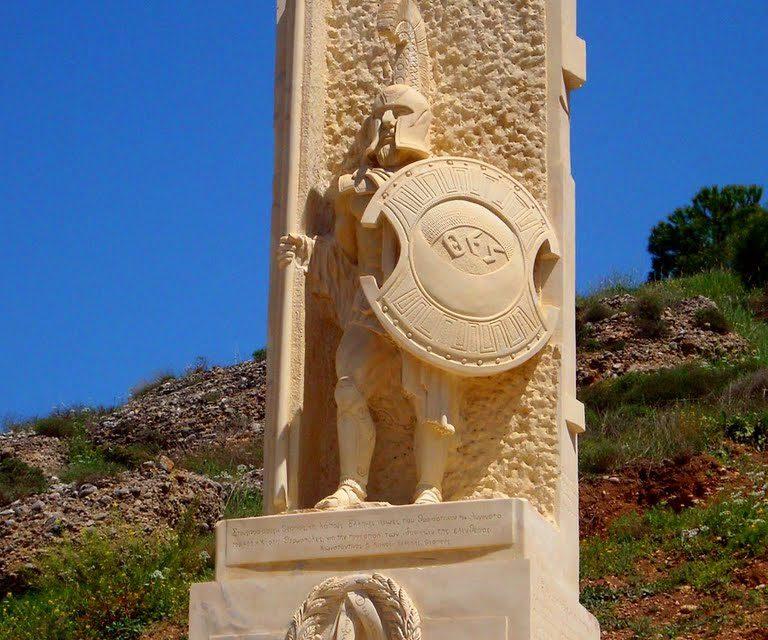 Ιστορική αναδρομή για τον Δρόμο τών Ηρώων (300 Σπαρτιάτες και 700 Θεσπιείς που έπεσαν για την Ελευθερία, τον Αύγουστο τού 480 π.Χ.)